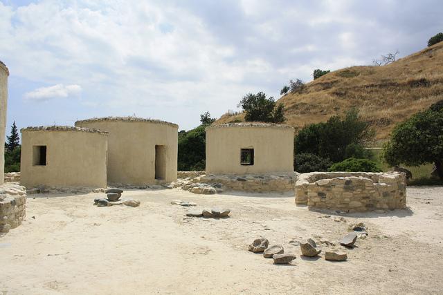 Хирокития Кипр